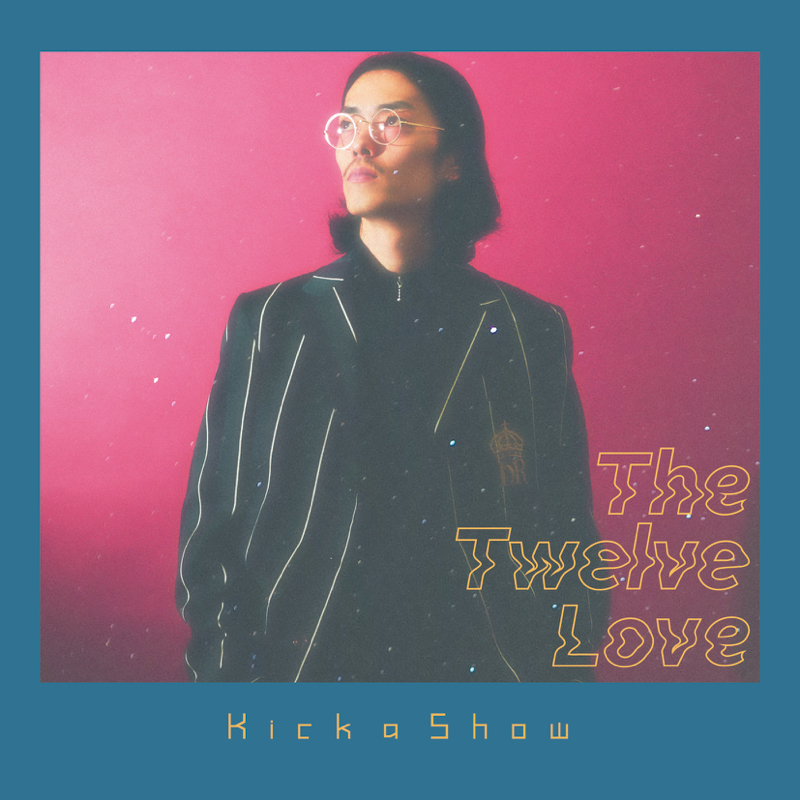 Kick a Show_The Twelve Love20171225