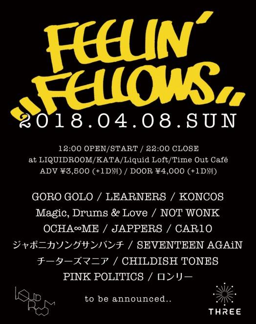 feelinfellows_yellow