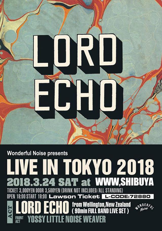 Lordecho_tokyo_flyer