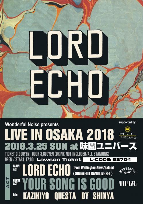 Lordecho_osaka_flyer