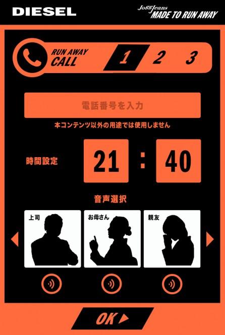 02_call_2