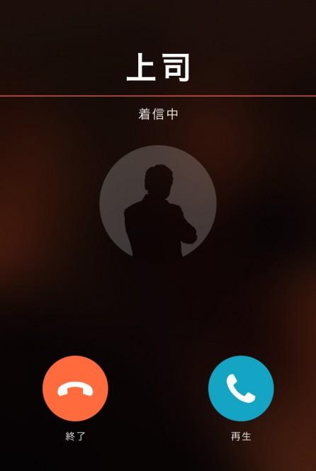 02_call_pop