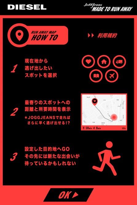 04_map_1