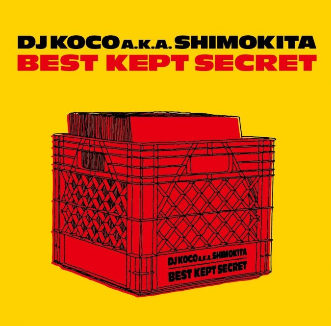 DJ KOCO A.K.A SHIMOKITA『BEST KEPT SECRET』