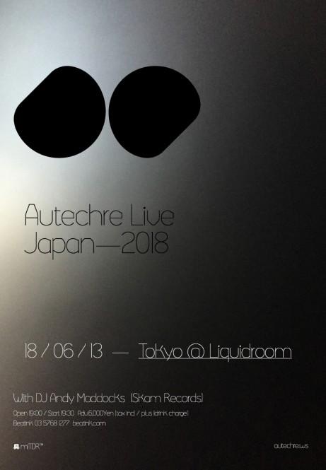 Ae_Live_Japan_sticker_fix_2_ol