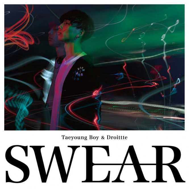 swear_artwork_v05