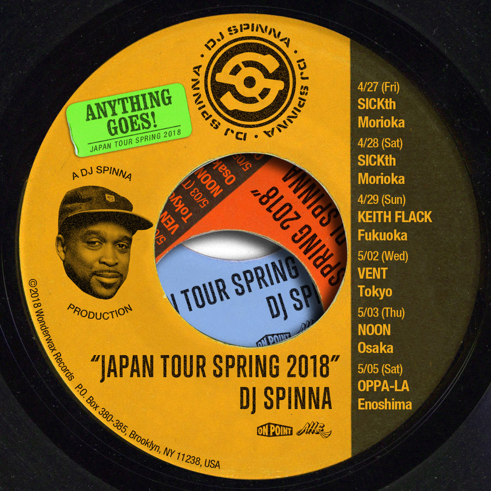 spinna_jp_tour_flyer