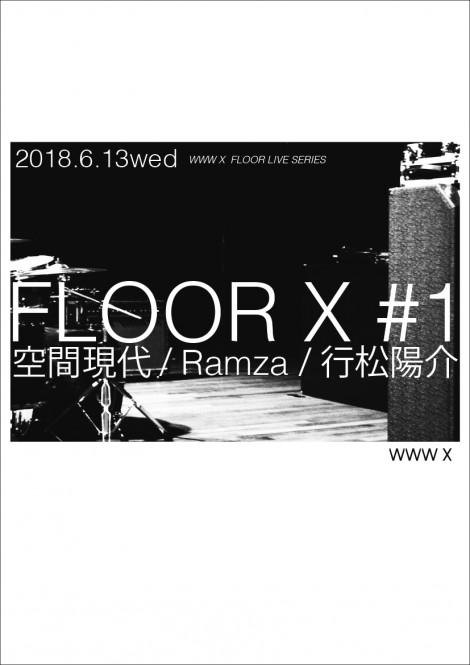 FLOOR X_フライヤー