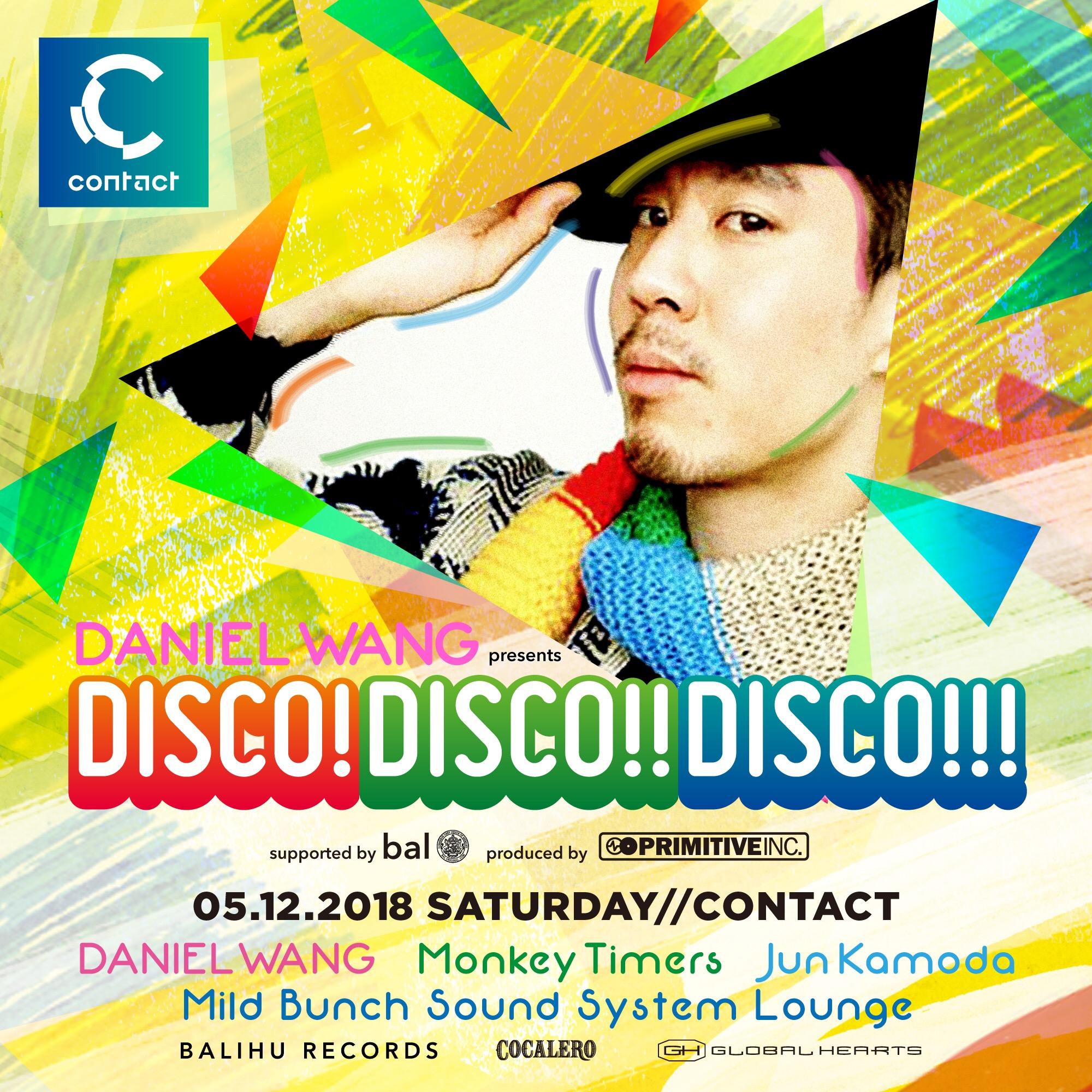 DW_DISCO_2018_square