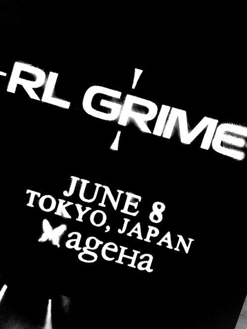 RL ADMAT- TOKYO 2