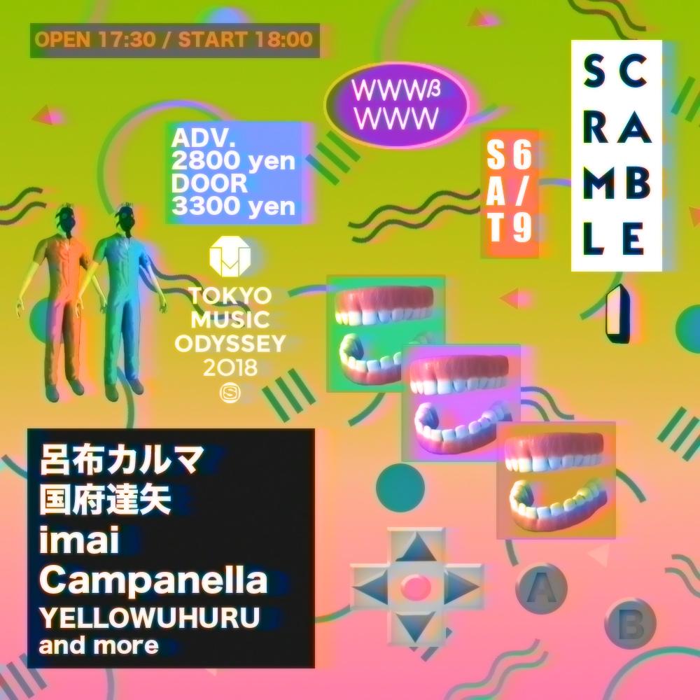 scramble1