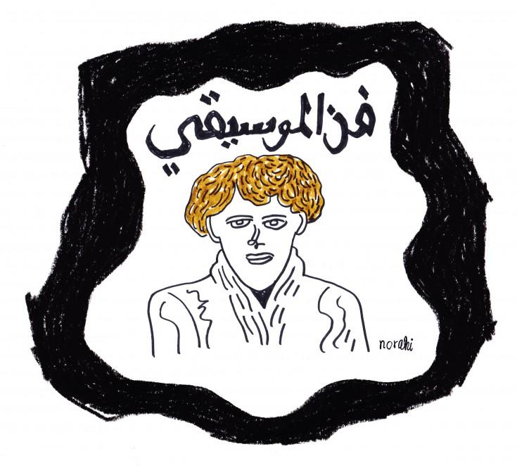 arabia_music