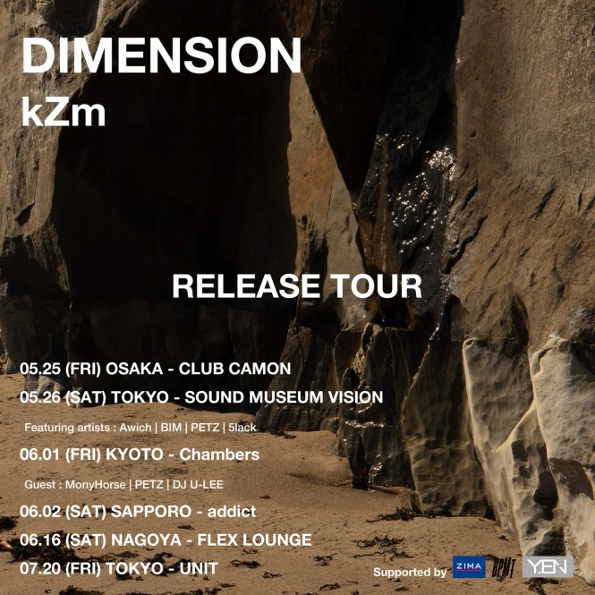 kZm_ReleaseTour_Flyer