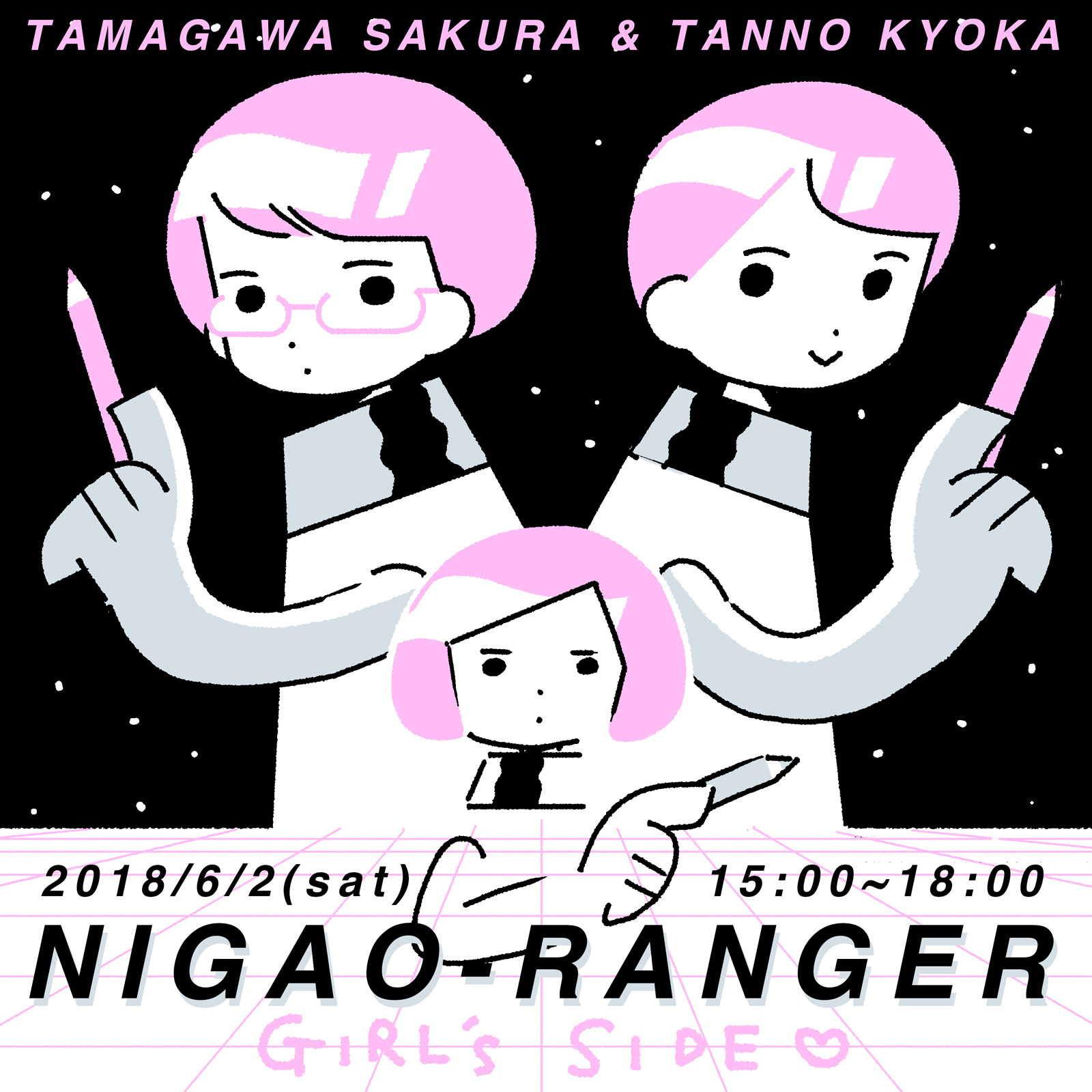 nigao_girls