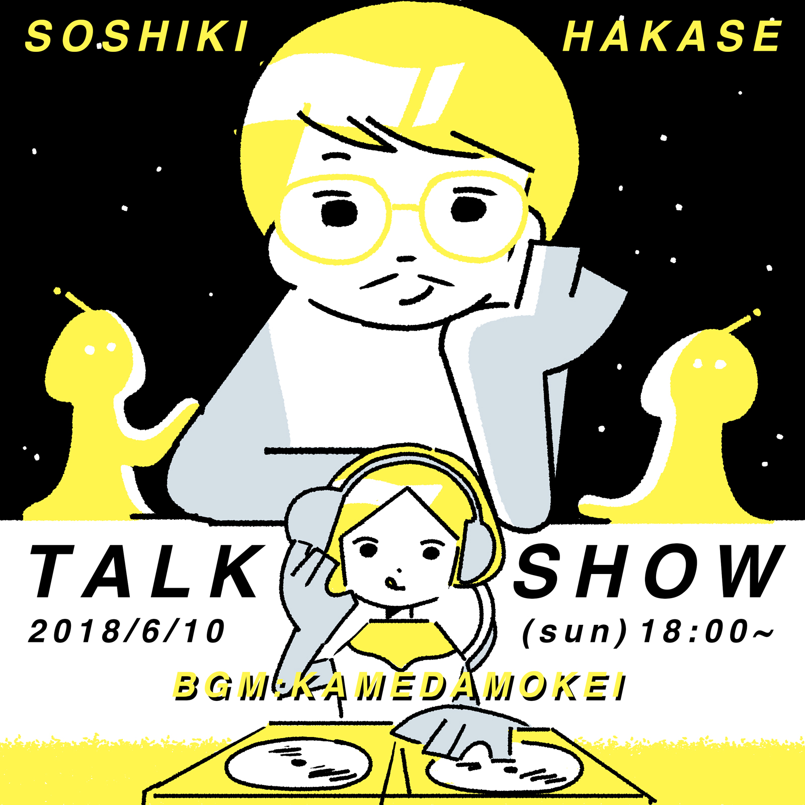 soshiki_talk