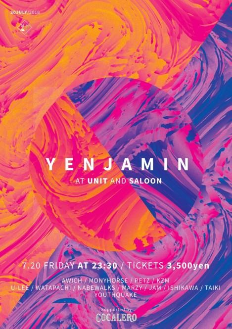 YENJAMIN_flyer