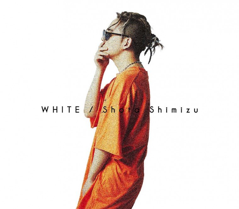 SS white H1