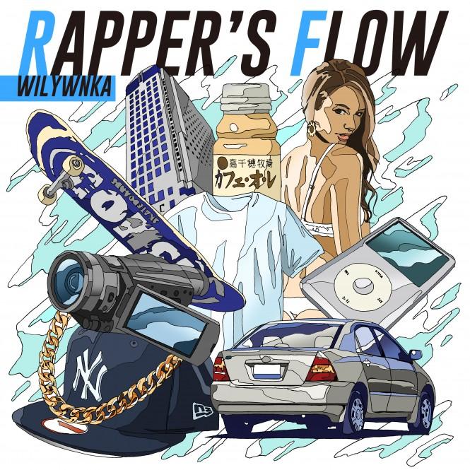 RappersFlow