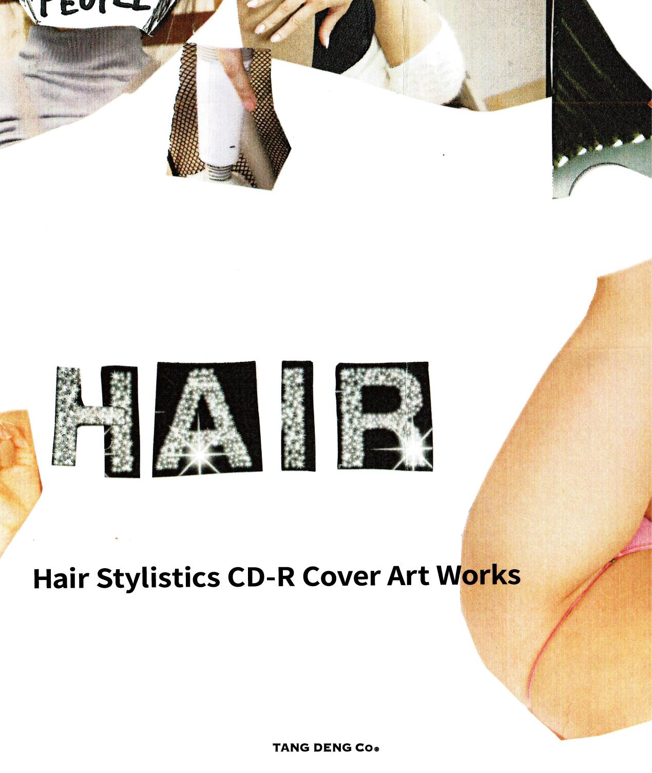 hair_hyo1