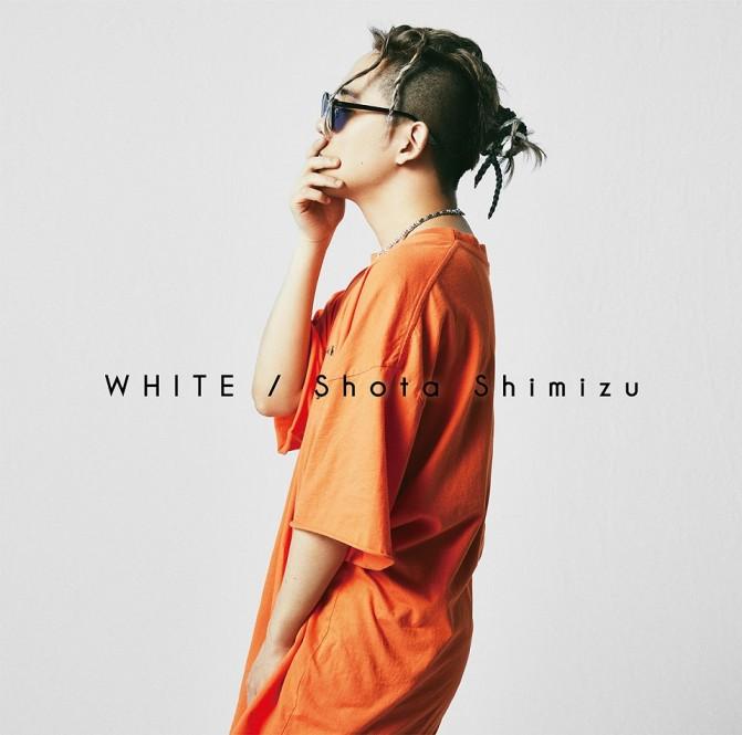 SS_white_H1_tuujou_B
