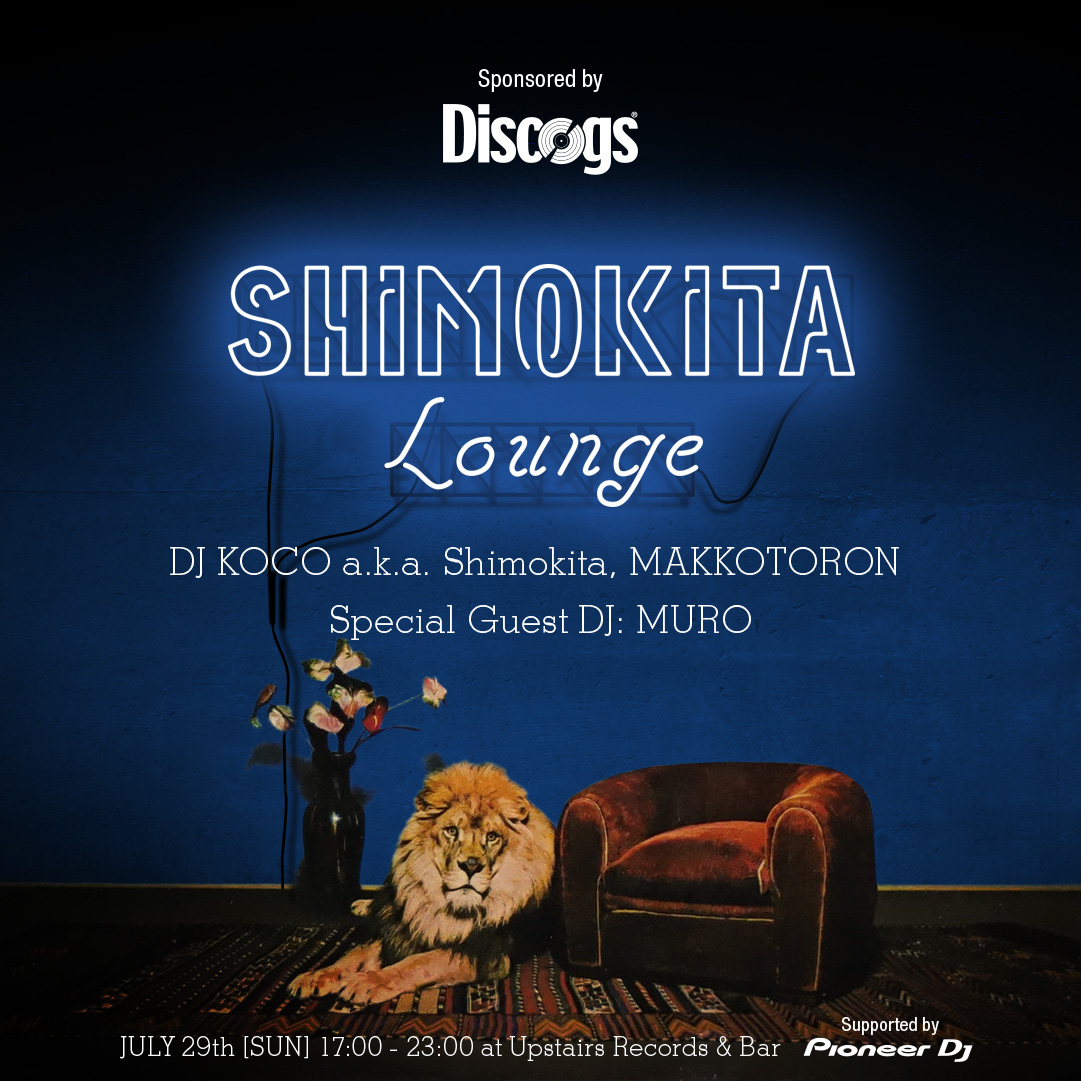 shimokita_lounge_flyer_front