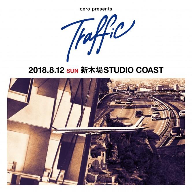 cero_trfc2018_web1