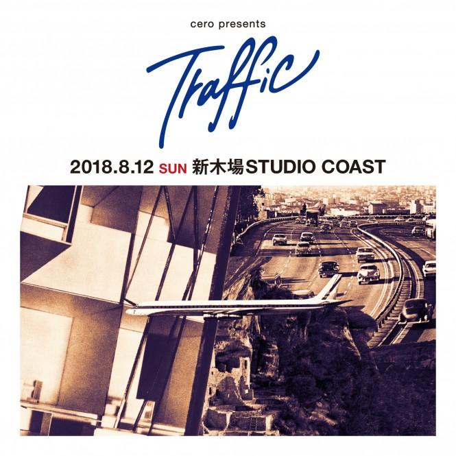 cero_trfc2018_B5.indd