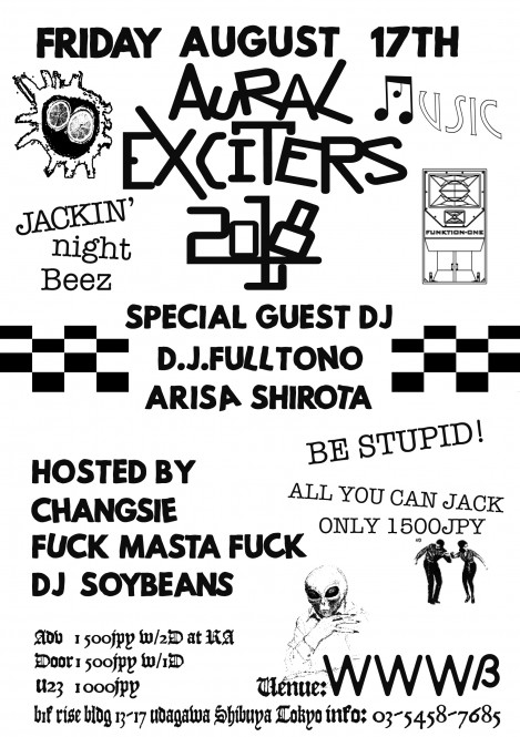 [FLYER] 08.17 Aural Exciters