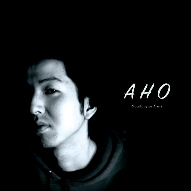 A H O (jaket)