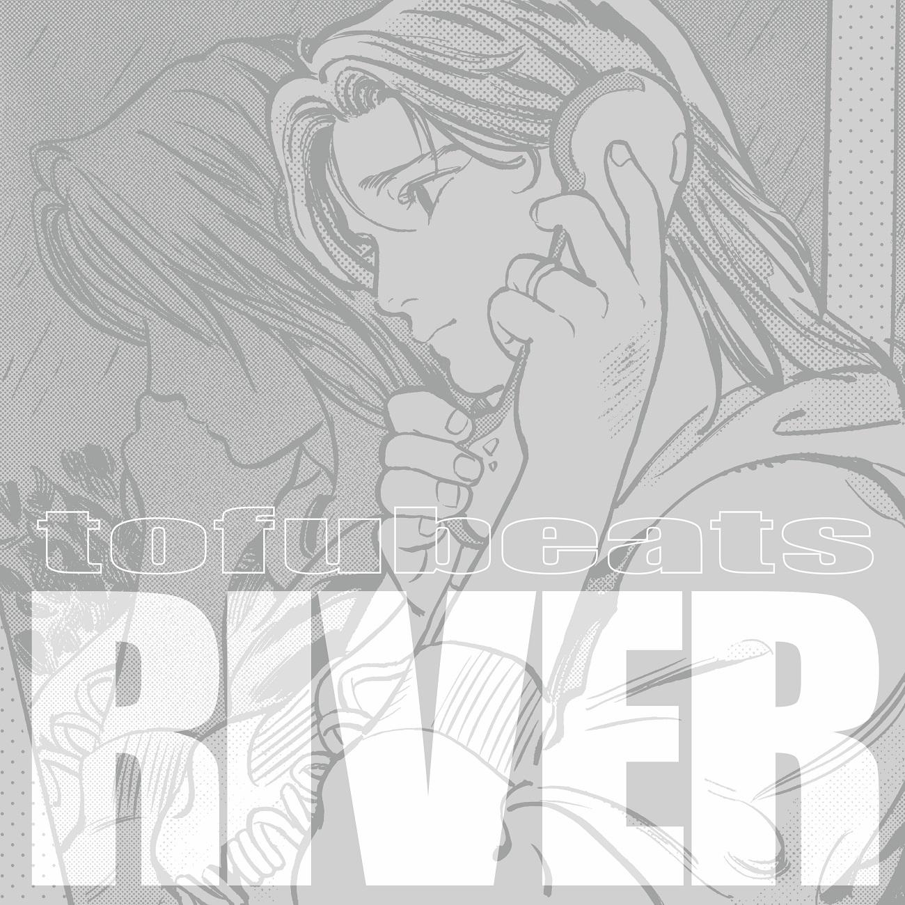 「RIVER」ジャケット写真