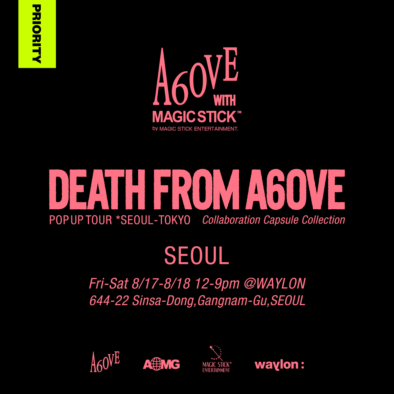 30-SNS_POST_SEOUL