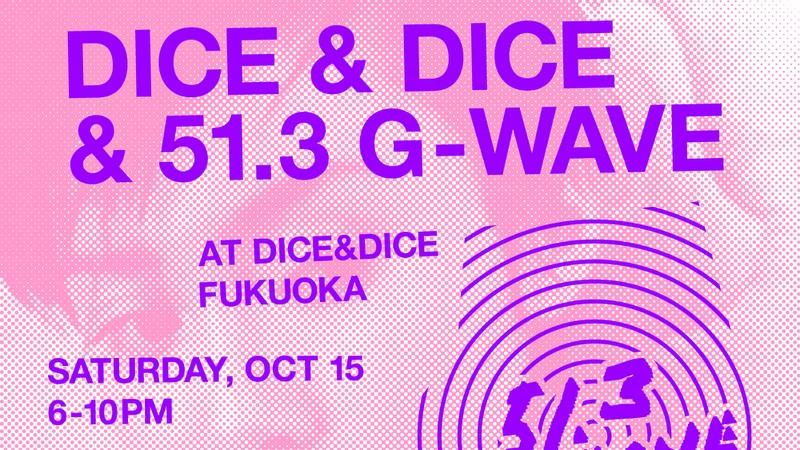 インターネットラジオチャンネル51.3 G-WAVEが福岡のセレクト ...